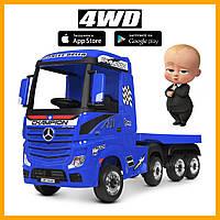 Електромобіль дитячий вантажівка Bambi Мерседес Mercedes тягач з причепом M 4208EBLR-4(2) синій