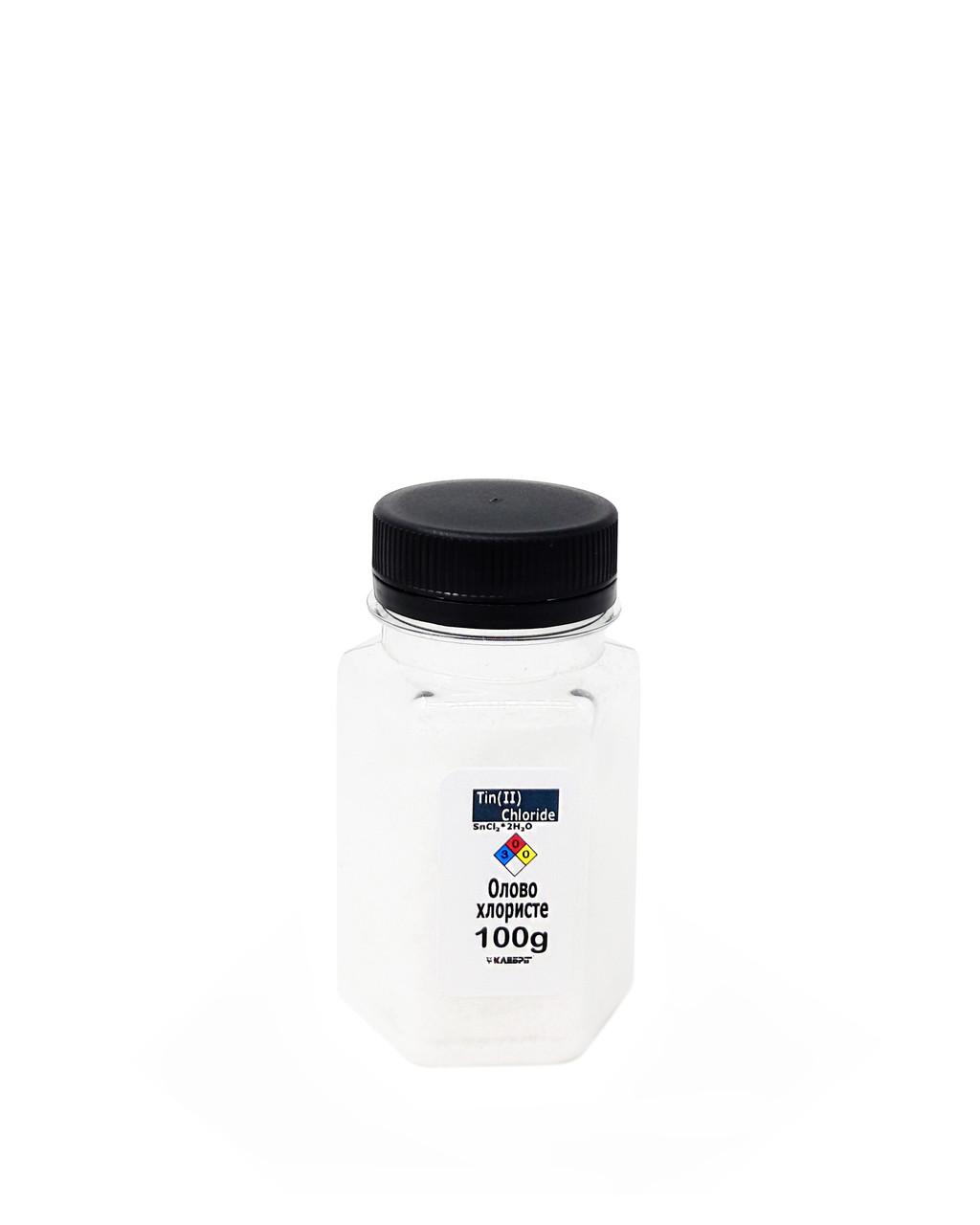 Олово (II) хлористое, 2-водное 100 г Сухое Хлорид олова