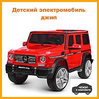 Дитячий електромобіль Mercedes Gelandewagen (2 мотора за 35W, MP3, FM) Bambi M 3567EBLR-3 Червоний