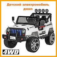 Дитячий електромобіль машина джип Bambi Racer 4WD M 3237EBLR-1 білий