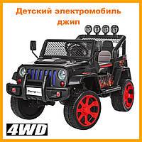 Дитячий електромобіль машина джип Bambi Racer 4WD M 3237EBLR-2-3 чорно-червоний
