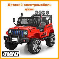 Дитячий електромобіль ДЖИП Jeep (4 мотора по 45W, 2аккум, MP3, FM) Bambi M 3237EBLR-3 Червоний