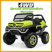 Дитячий електромобіль Mercedes (4 мотора за 35W, MP3, двомісний) Джип Bambi M 4133EBLR-5 Зелений