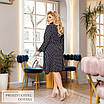 Сукня а-силуетное довгий рукав софт 50-52,54-56,58-60, фото 3