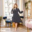 Платье а-силуетное длинный рукав софт 50-52,54-56,58-60, фото 4