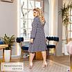 Платье а-силуетное длинный рукав софт 50-52,54-56,58-60, фото 2