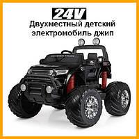Дитячий електромобіль джип Monster Truck (Монстер Трак) M 4273ELS-2(24V) фарбування чорний