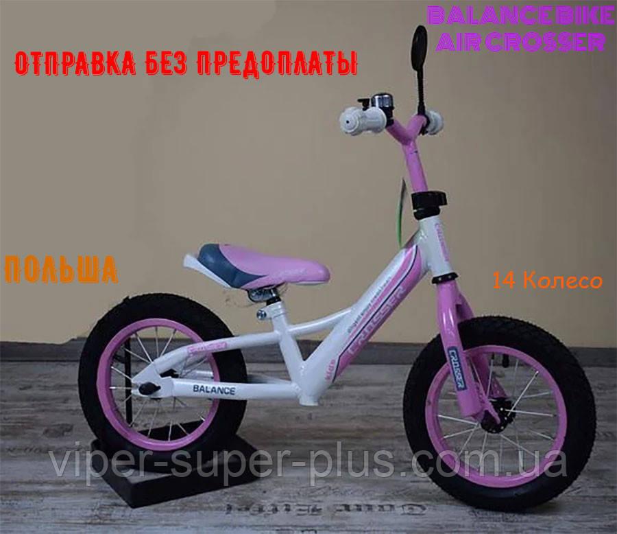 Дитячий Беговел Crosser Balance Bike (Air) 14 дюймів Рожевий