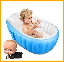 Надувна ванночка Intime Baby Bath Tub з насосом блакитна