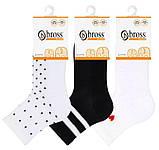 Набір 3 шт. Дитячі шкарпетки з бавовни з малюнком Bross, фото 5