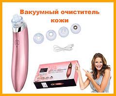 Апарат для вакуумного чищення особи Menqshahayd Beauty Skin Care Expert XN-8030 Вакуумний очищувач шкіри