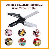 Універсальні ножиці ніж Clever Cutter 2в1 № B63 неслизька ручка лезо з нержавіючої сталі блокування