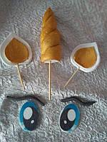 Набор Единорожек с глазками