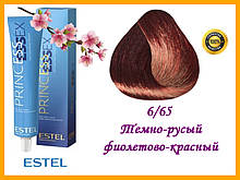 Крем-краска для волос Estel Essex Princess 6/65 Темно-русый фиолетово-красный 60 мл,