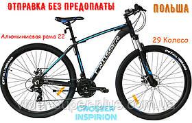 Гірський Велосипед Crosser Inspiron 29 (22 рама) Чорно-Синій