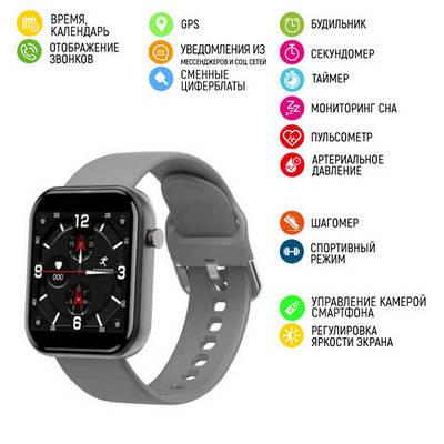 Часы наручные Modfit ZL11 Gray-Black