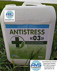 Стимулятор роста Антистресс 03 для Пшеницы Ячменя в норме 0,2-0,5л/га. Аминокислоты на Зерновых Антистресс 03. Реанимирует растение за минимальный срок.