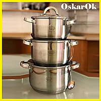 Набор кастрюль из нержавеющей стали German Family GF-2026 Набор кухонной посуды, Кастрюли с крышками