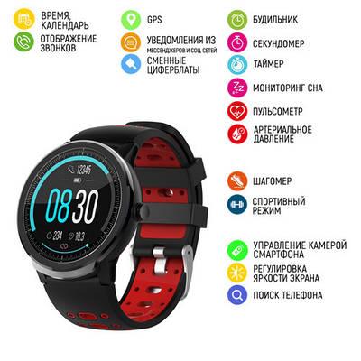 Умные наручные часы Modfit C21 Black-Red