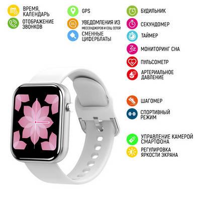 Часы Modfit ZL11 White-Black