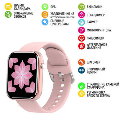 Смарт-часы Modfit ZL11 Pink-Black