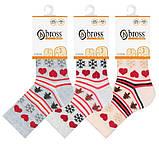 Набір 3 шт. Дитячі шкарпетки з бавовни з малюнком Bross, фото 3