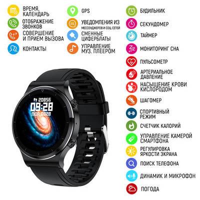 Умные часы Modfit S600 All Black