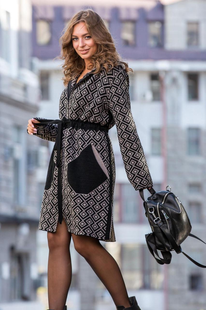 Теплый весенний модный вязаный трикотажный тренч «Мишель»