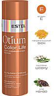 Бальзам Otium Color Life блиск для фарбованого волосся 200 мл,