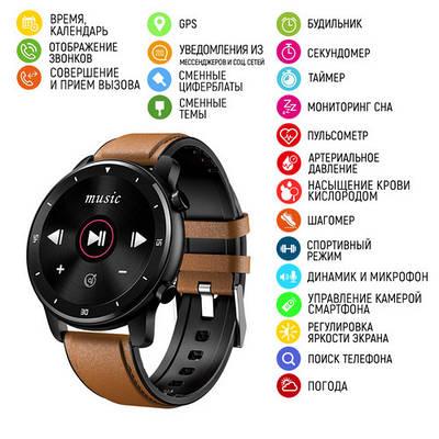 Умные часы Modfit MT2 Brown-Black
