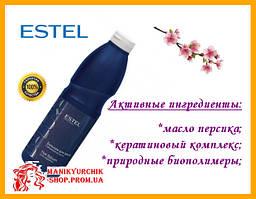 Бальзам стабілізатор кольору De Luxe Estel DeLuxe для фарбованого волосся Balsam Color Stabilizer 1000мл,
