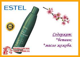 Бальзам для сухого, ламкого та пошкодженого волосся Estel CUREX THERAPY Естель Курекс Терапі 250 мл,
