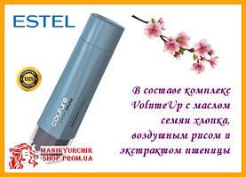 Бальзам для волосся Estel Professional Luxury Volume Estel Haute Couture Естель Кутюр 200 мл,