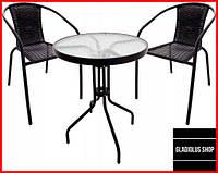 Набор садовой мебели Jumi Bistro (черный) Стол и 2 стула Для сада Летняя мебель для кафе Летней площадки