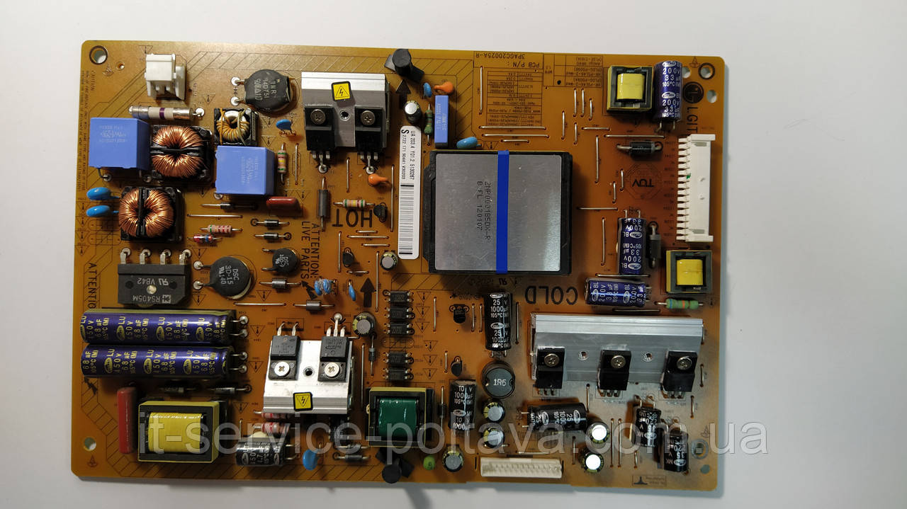 Блок живлення HR-PSL46-2-Med ( PLDG-P009A ) для телевізора Philips