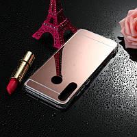 Чехол Fiji Mirror для Samsung Galaxy A20s (A207) силикон зеркальный бампер розовое золото