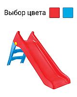 Гірка спуск 140см дитяча пластикова Mochtoys 11965