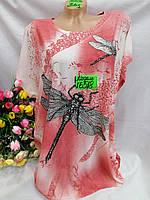 Жіноча трикотажна футболка Бабка розмір 52-54, колір уточнюйте при замовленні, фото 1