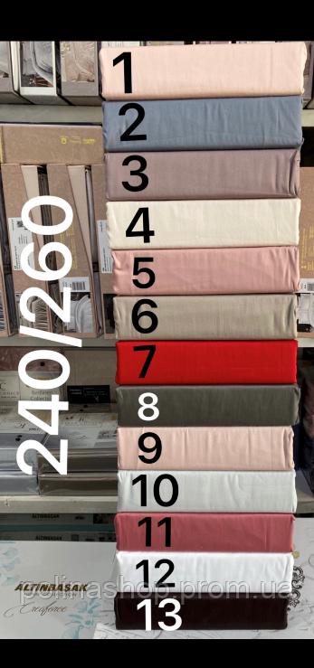 Турция, ОРИГИНАЛ!!! Сатиновая простынь 240х260 см + наволочки 50х70 см (2 шт), терракотовый цвет