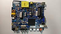 Материнська плата (Main Board) CV338H-T42 для телевізора Romsat, фото 1