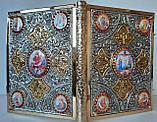 Евангелие в окладе №8, фото 2