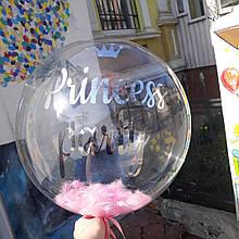 Прозора кулька баблс