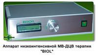 Аппарат BIOL