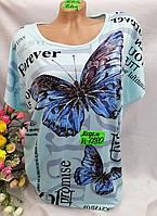 Жіноча футболка з мікрофібри Метелик розмір 54-56, колір уточнюйте при замовленні, фото 1
