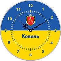 Часы с символикой вашего города