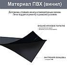 Надувний двомісний матрац Bestway Pavillo з велюровим покриттям, 203x183x22 див., фото 9