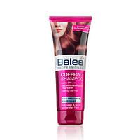 Balea Professional Coffein Shampoo Профессиональный шампунь для укрепления волос 250 ml