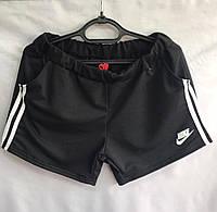 Жіночі трикотажні шорти Nike розмір батал 52-60, кольору міксом, фото 1