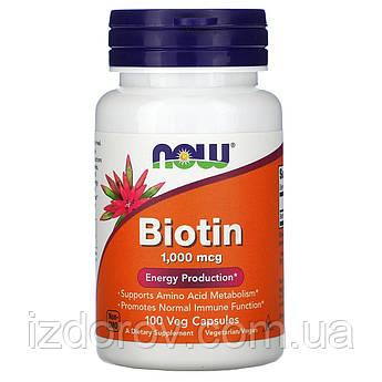 Now Foods, Биотин, 1000 мкг, 100 растительных капсул