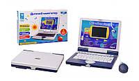 Дитячий комп'ютер-ноутбук PL-720-80 .